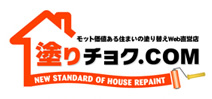 埼玉の外壁塗装【塗りチョク】